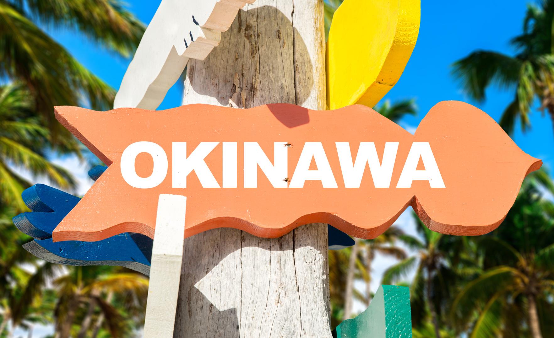 OKINAWA, côté culture, histoire et nature